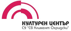 Културен център СУ