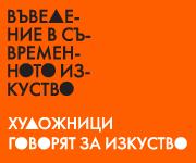 vuvedenie_banner_180x150