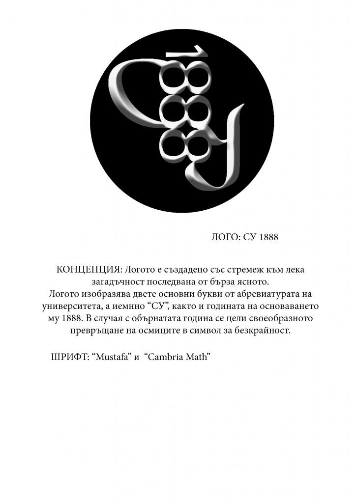 N1 - 11 - rilozhenie 2