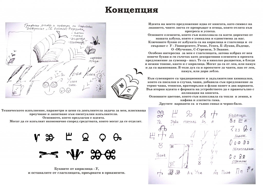 N1 - 27 - prilozhenie 2