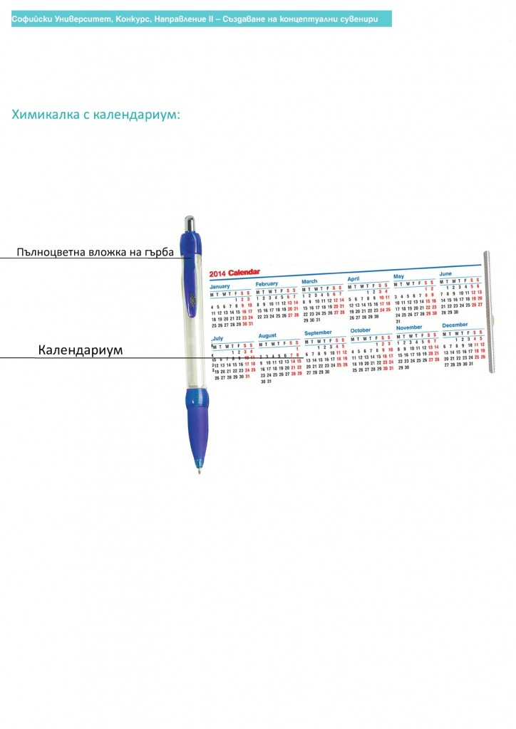 N2 - 10 - prilozhenie 1