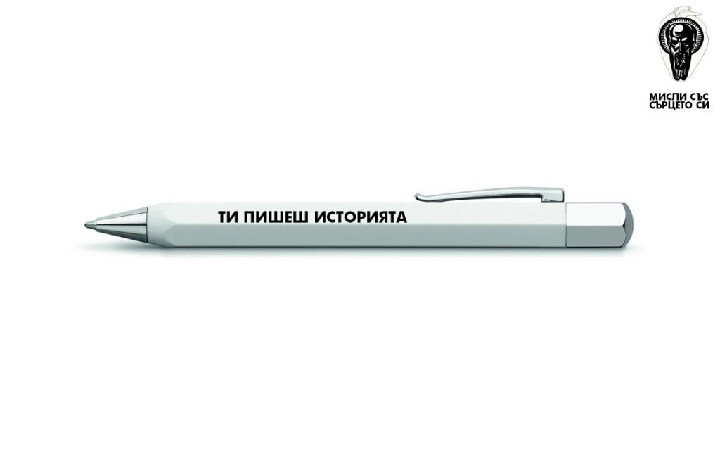 Pen_bg_logo