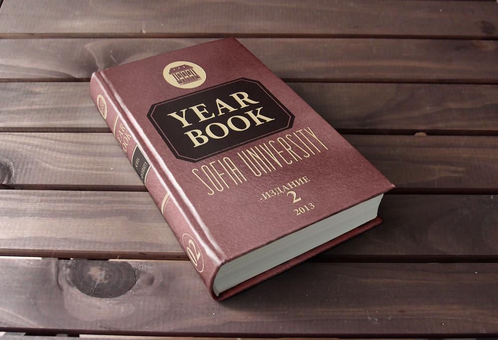 sof-uni-book-v1