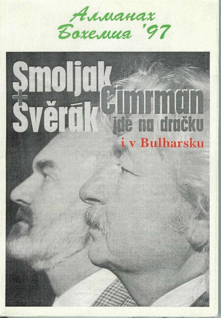 Almanah_Bohemia97