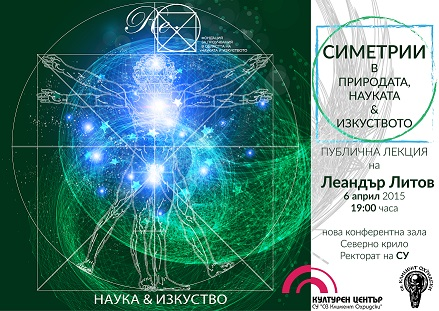 постер СУ & Ре лекция 002-01
