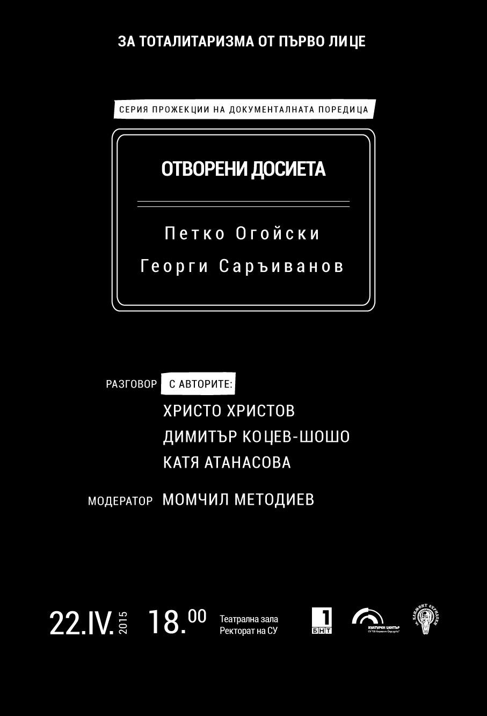 dosieta_ su