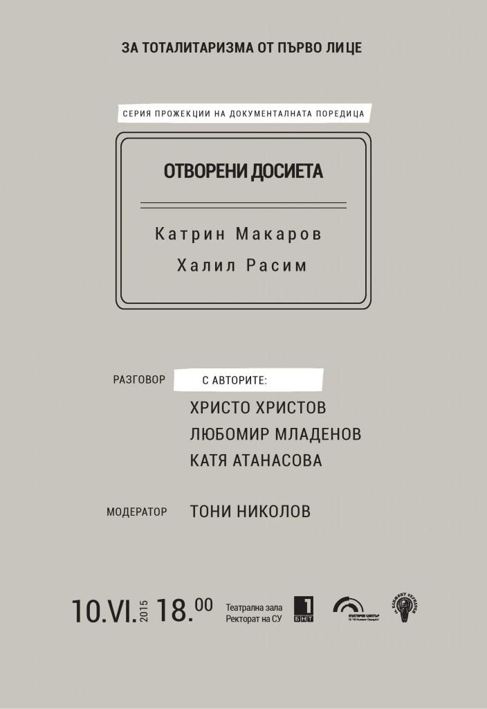 dosieta3-page-001