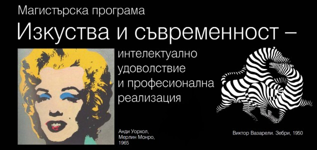magistratura cover site