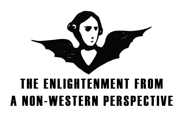 Age Of Enlightenment Essays (Examples)