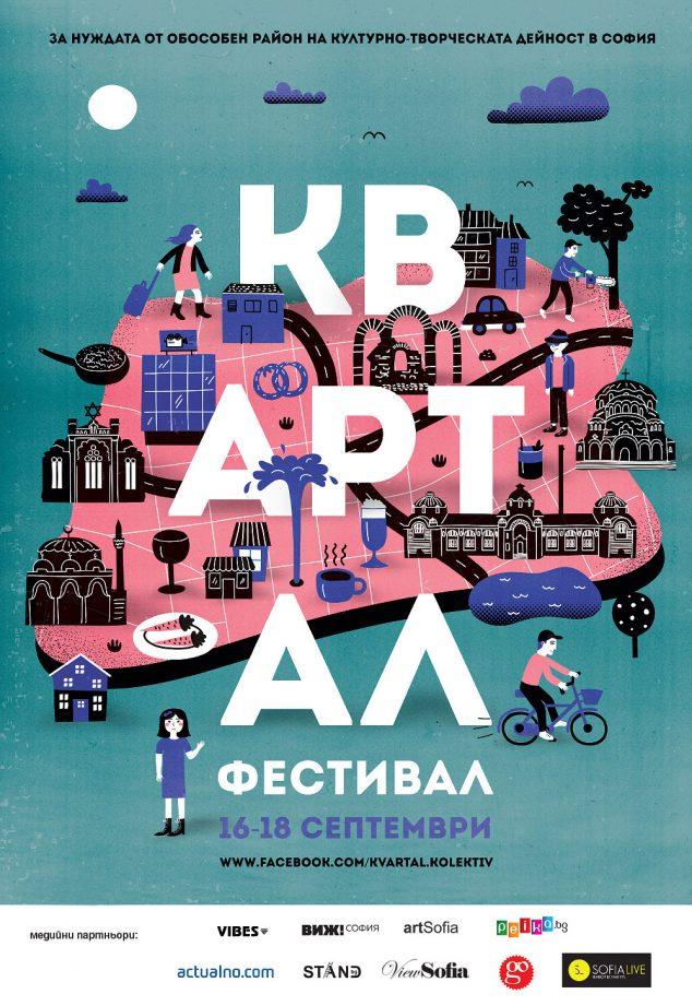 160823_kvartal_kolektiv_poster_web
