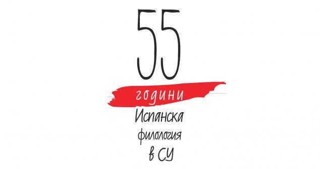 55_years
