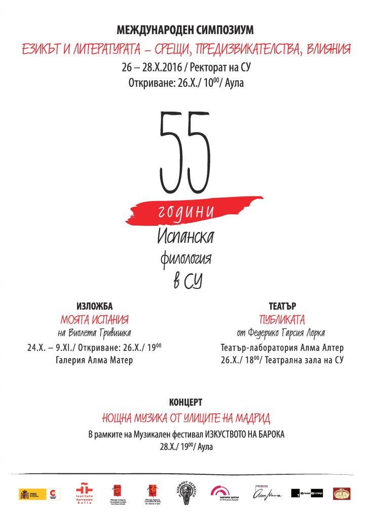 55_years_02