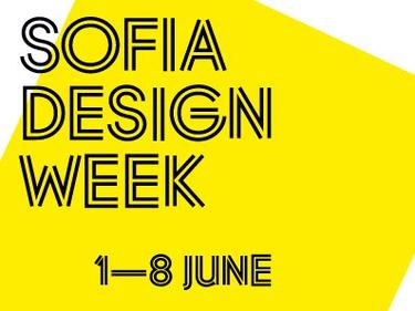 sofia design week