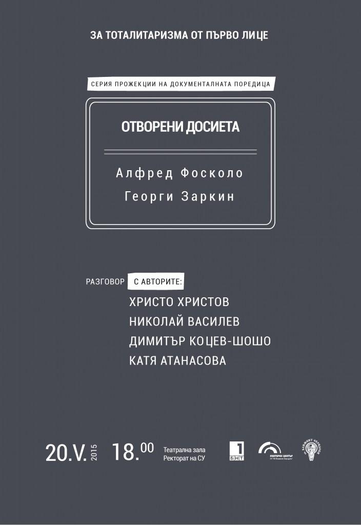 dosieta2 fin-page-001
